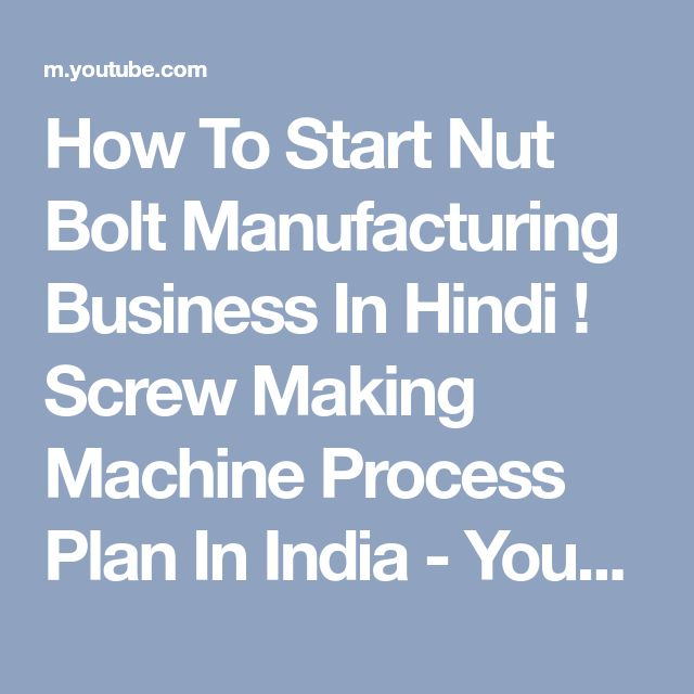 How To Start Nut Bolt Manufacturing Business In Hindi ! Screw Making Machine Process Plan In India - YouTube