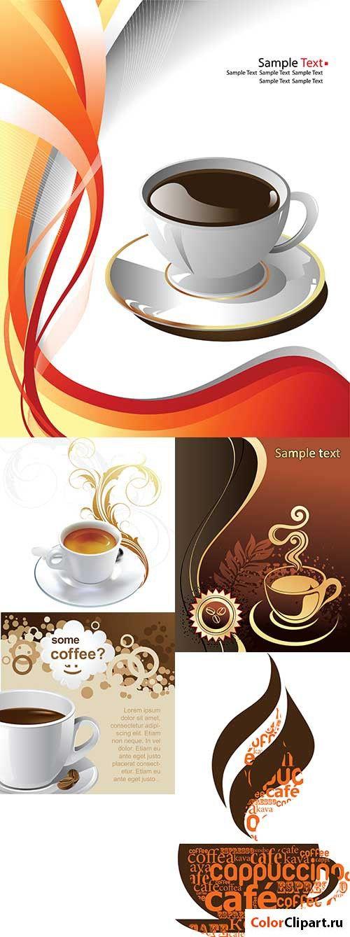 Кофе и кофейные чашки - векторный клипарт
