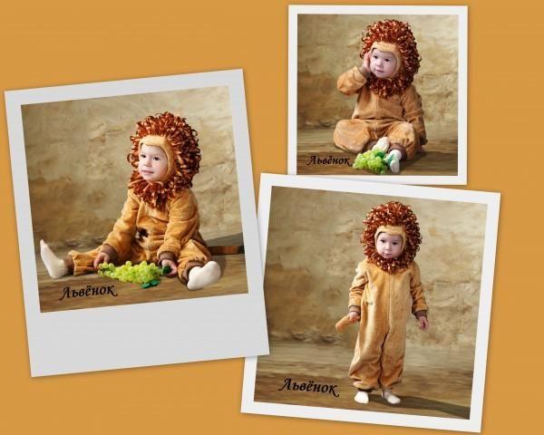 Детские карнавальные костюмы для девочек львов