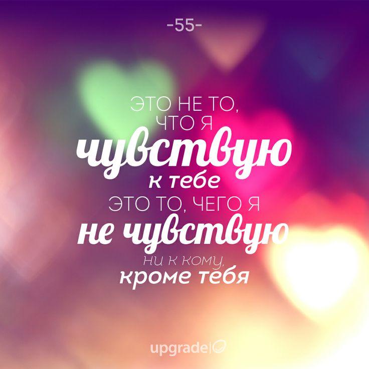 #feel
