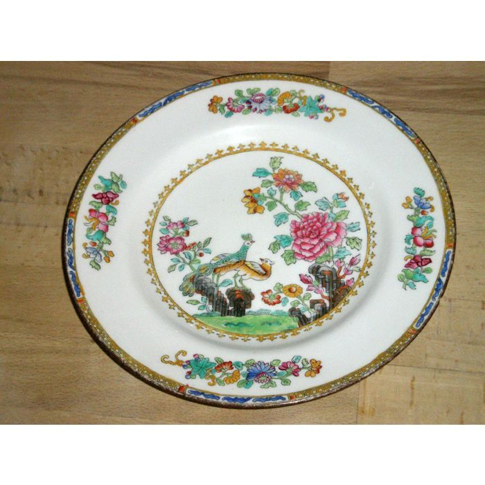 Copeland Spode Vintage Peacock Pattern 2118 Dessert Plate Listing in the Spode,Pottery,Porcelain, Pottery & Glass Category on eBid United Kingdom | 156516724