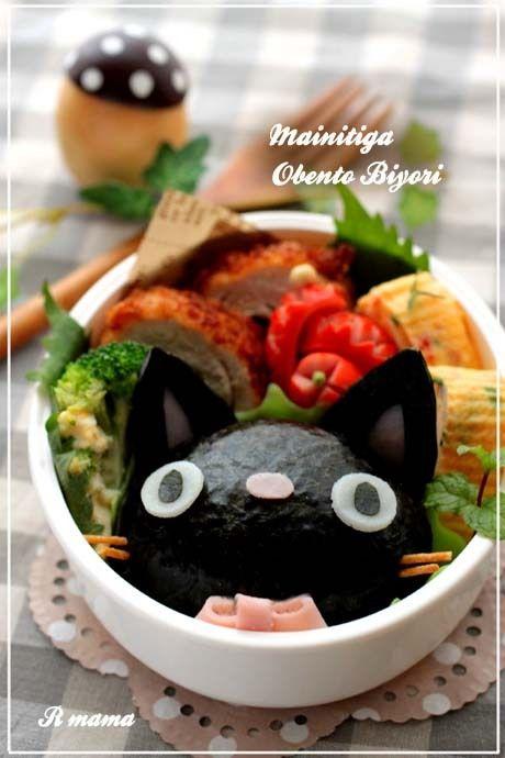 Black cat bento