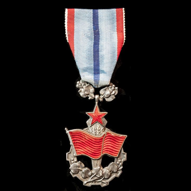 Socialist Republic of Czechoslovakia: Order of the Red Banner of Labour 2nd Class, 1st type, silver gilt and enamels, .900 silver and 'Zukov' factory makers marked, with award no. 5421. - London Medal Company - Buy War Medals & Militaria Online