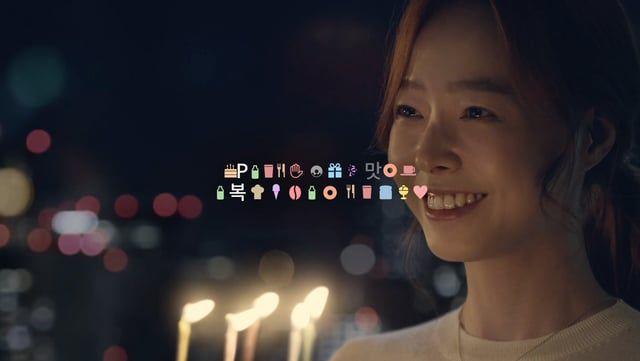 Client : SPC Agency : Daehong Date : 2015.10.07