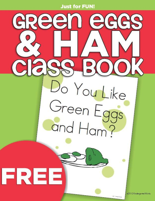 Green Eggs And Ham Class Book Freebie Printable