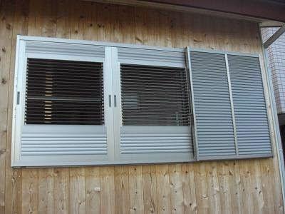 Yusuke Japan Blog: A sliding shutter door protect people in Japan