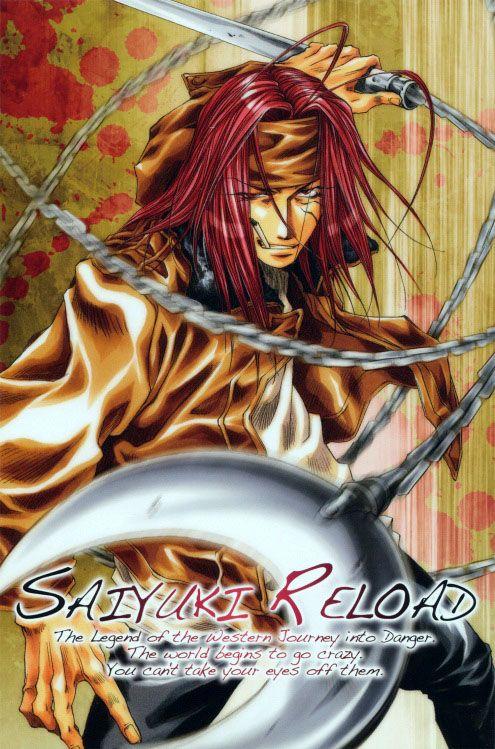 Saiyuki Reload ~~ Gojyo