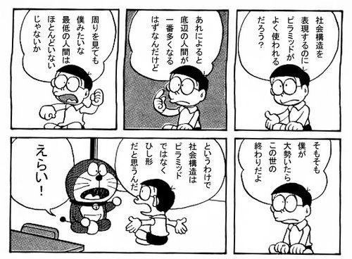 cknbstr:  kumemoto:  yurayura20:  hem6:  kyohei28:  dogking:  nemoi:  dannnao:  kagurazakaundergroundresistance:  kagurazakaundergroundresistance:  classics:  sokai:   tomisima:   ninjatottori:  suyhnc:   kuriz:  7h:  注目の画像 - livedoor クリップ (元画像) - 1178695105740.jpg (JPEG 画像, 500x368?px)         2008-10-05
