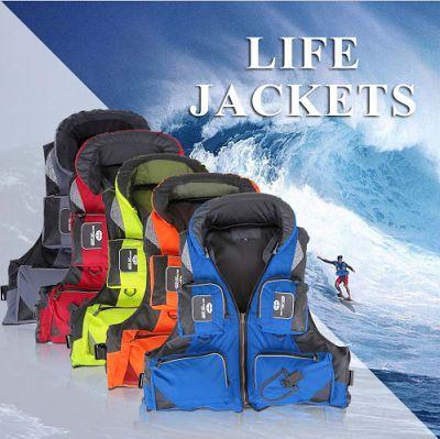 Life Jacket. Взрослый мужской профессиональный спасательный жилет для рыбалки. Спасательный жилет безопасности, выживания, для водных видов спорта и др.