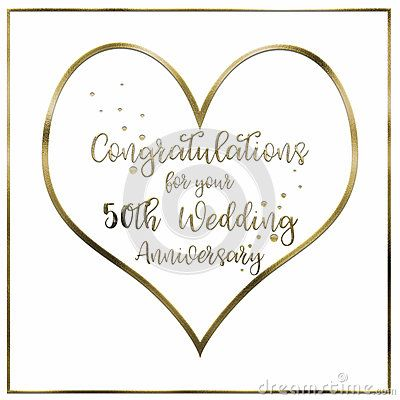 A simple, uncomplicated white, with a gold border, Golden Wedding Anniversary card or poster. The words, placed in the centre of a large silver heart read, `Congratulations for your 50th Wedding Anniversary`. The design is finished with tiny gold confetti dots, running through the hand writing style of decorative text.