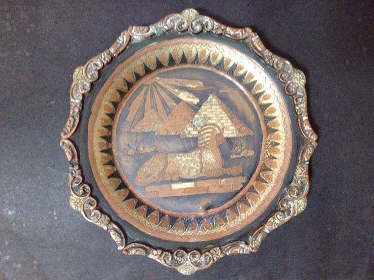 Estate Find - Vintage? Copper? / Brass? Hanging Plate w/ Egyptian Pyramids etc