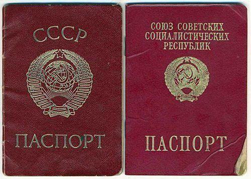 Вещи из советского прошлого / Назад в СССР / Back in USSR