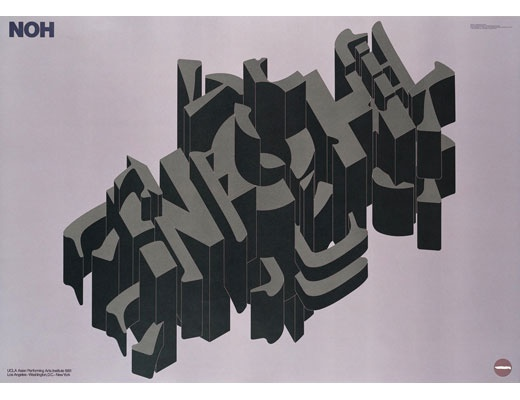 NOH Poster  1981  Igarashi Studio