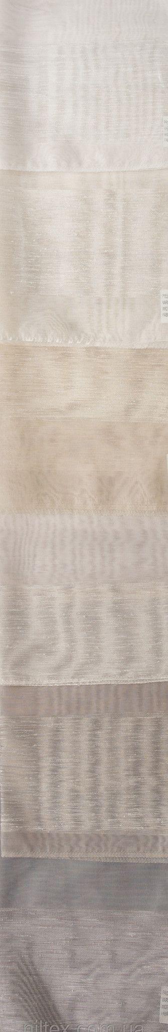 """Тюль CALIMERO: продажа, цена в Киеве. гардины от """"Ткани для штор. Интернет-магазин тканей (шоу-рум)"""" - 259128377"""