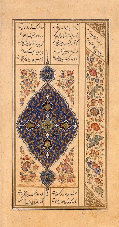 Miniatures, Gouache, 23.7x13.7 cm. Origin: Iran, 1431-1431, Timurid Dynasty. Album: The Khamsa by Nizami. Source of entry: First Branch of the State Hermitage Museum, 1924. School: Herat. Theme: Literature.