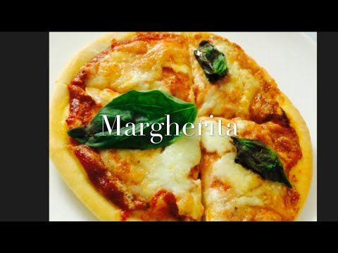 How to make Pizza Margherita(簡単マルゲリータの作り方) - YouTube