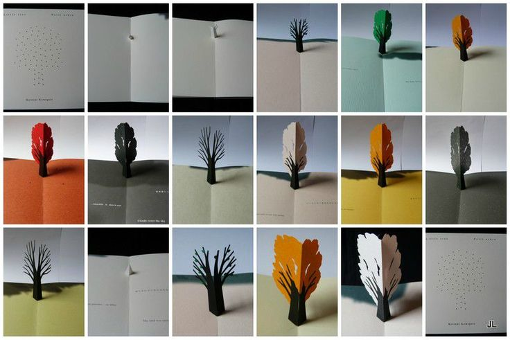 Little Tree by Katsumi Komagata (https://www.facebook.com/katsumi.komagata)