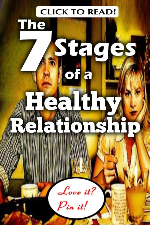 stages of a healthy relationship