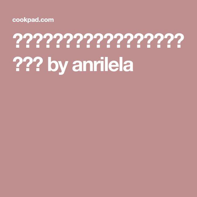 栄養満点◎豚肉と豆苗の大根ミルフィーユ鍋 by anrilela
