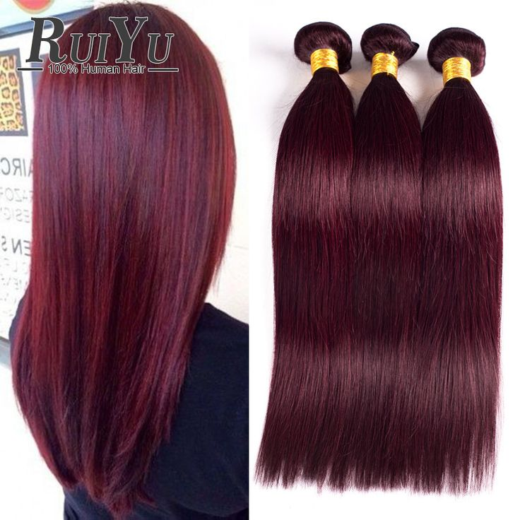 Brazilian Virgin Hair Straight 3 Bundles Burgundy Brazilian Hair Weave Bundles 99j# Brazilian Straight Hair Burgundy Human Hair