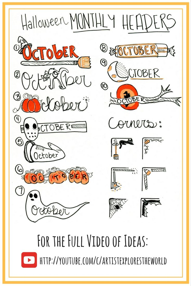 Halloween themed headers and icons for your bullet journal!