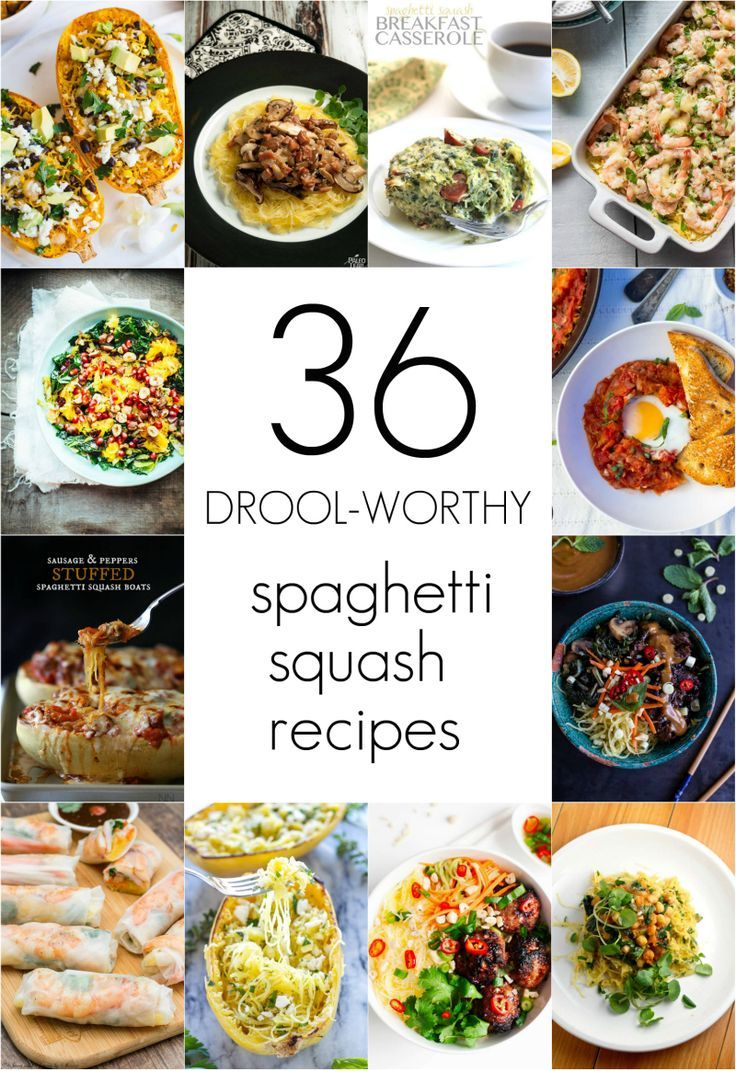36 Spaghetti Squash Recipes that will make you drool! Spaghetti squash ...