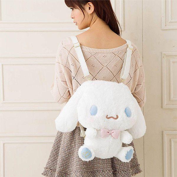 New! Cinnamoroll Sanrio Plush Doll Stuffed Rucksack Backpack Knapsack Japan #Sanrio