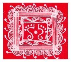 Индийское изобразительное искусство: стиль Айпан (Aipan) :: Архитектура, искусство, история :: Форум :: Индоман Инфо