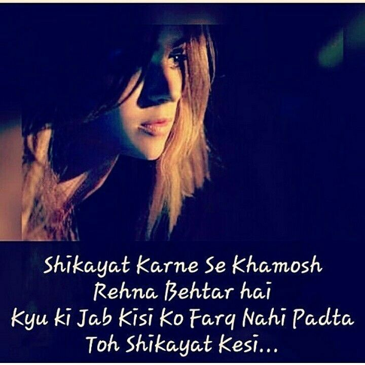 Feeling Sad Quotes In Hindi: 5122 Best Love Enjoyment Images On Pinterest