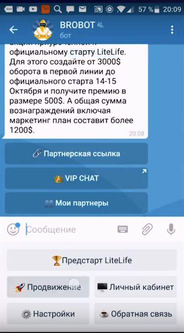 🕶 Новый формат бизнеса в Telegram!   Создавайте крипто-капитал раскручивая свой личный Telegram канал и удивите окружающих! LiteLife - это сообщество которое продвигает современные тренды - #Telegram и #Bitcoin, позволяя зарабатывать и строить бизнес на крутых рекламных продуктах!   Проект 3 месяца тестировался перед запуском и уже имеет более 13000+ клиентов и партнеров, которые прокачивают и строят бизнес с нами!    Подробнее в скайпе: lazurit5911