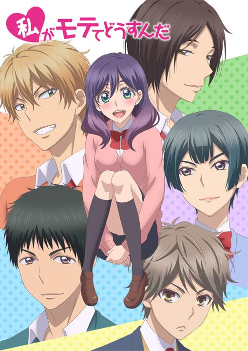"""""""Kiss Him, Not Me"""" Anime Gets New Cast Members, Character Visuals by Mike Ferreira"""