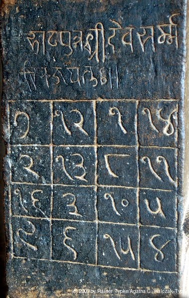 """A 1000 year old magic square called """"Chautisa Yantra"""" at Parshvanath Jain temple in Khajuraho, India. Chautisa means 34 - this magic square sums up to 34. In this magic square each row, column, diagonal, 2x2 sub-square, the corners of each 3x3 and 4x4 square, the two sets of four symmetrical numbers (1+11+16+6 and 2+12+15+5), and the sum of the middle two entries of the two outer columns and rows (12+1+6+15 and 2+16+11+5) This is a MOST PERFECT MAGIC SQUARE of the order 4x4."""