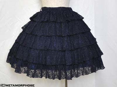 Found at Metamorphose.  Raschel Lace Frill Skirt: Fille Clothes, Blog 2015 16, Asian Fashion, Girl, Metamorphose Temps,  Crinolin, Fashion Blog, Frill Skirts, Lace Frill