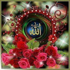 Nice Allah Wallpaper