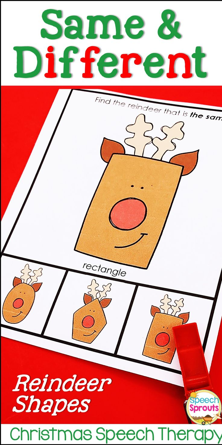$ Christmas Speech Therapy Activities: Teach the basic concepts of same and different, shape names and more with this fun reindeer activity. Understanding the vocabulary used in math is so important! Includes printables, file folder games and an open-ended reindeer game. Shape vocabulary activities / Speech and Language / Basic Math Vocabulary Activities / Speech therapy preschool activities