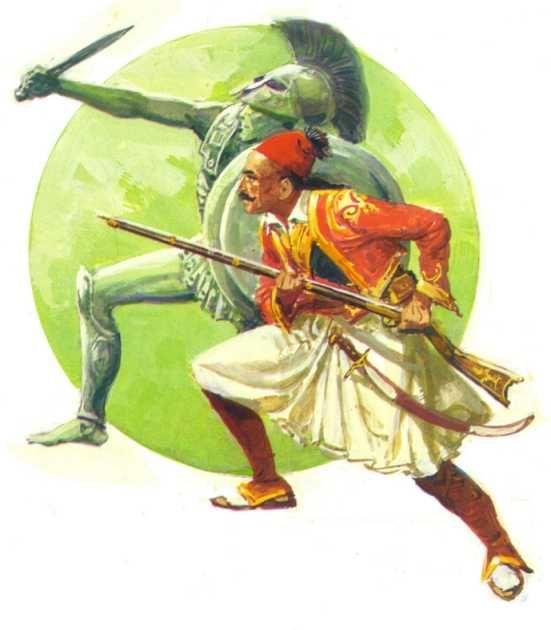 Greek fighter