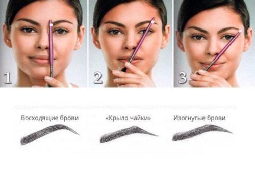 макияж для серых глаз | Макияж глаз