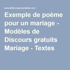Exemple de poème pour un mariage - Modèles de Discours gratuits Mariage - Textes