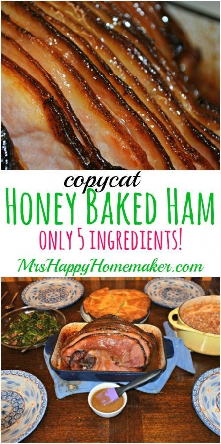 Copycat Honey Baked Ham, Only 5 Ingredients  & it's SOOOO GOOD!! | http://MrsHappyHomemaker.com @thathousewife