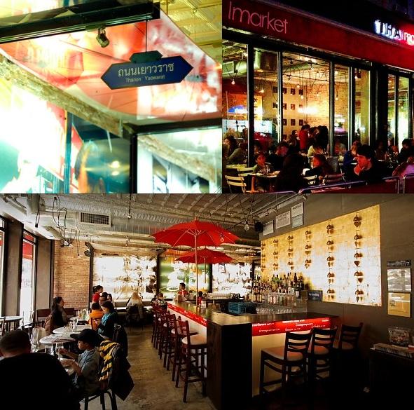 Cafe Frida Mexican Restaurant New York