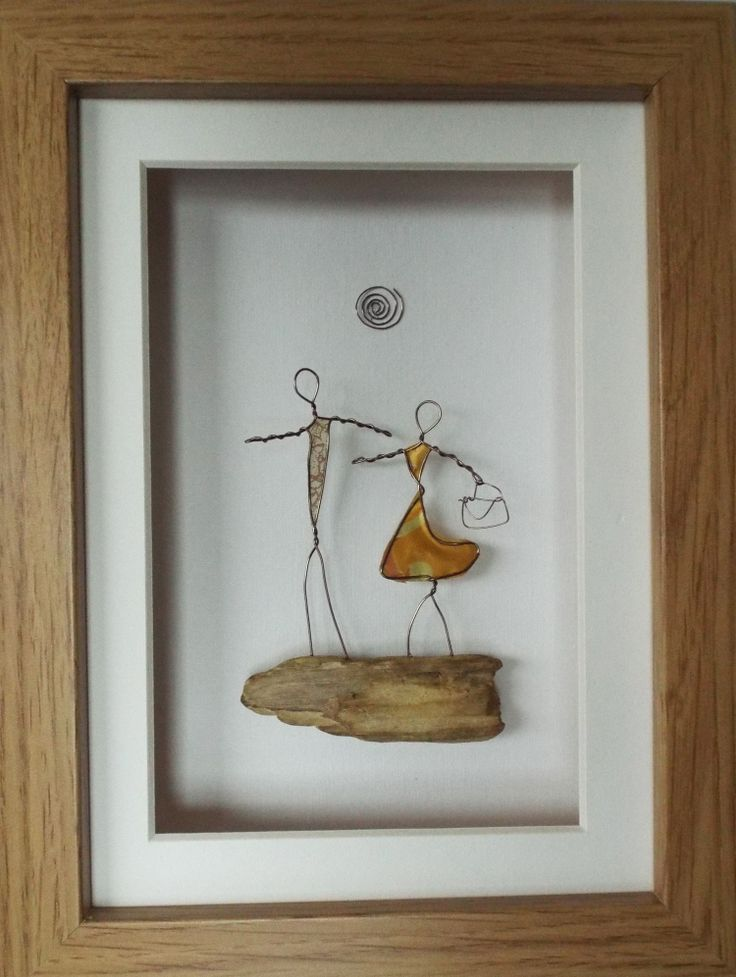 Driftwood, Wire & Paper...