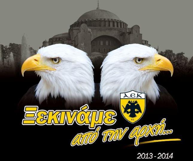 AEK 2013 - 2014 ::.. - Αθλητικά – Sports - :: WeHellas Forum ...