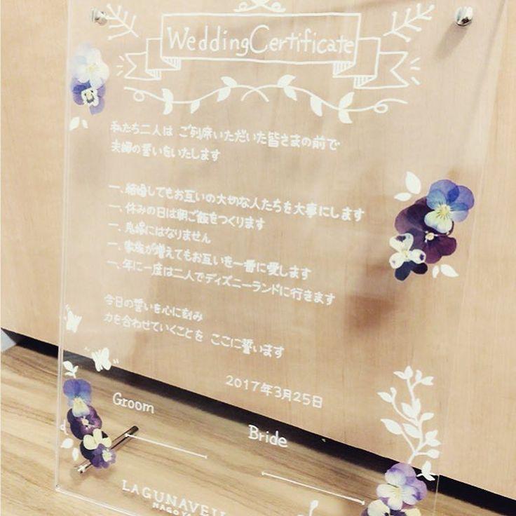 透明なアクリル板で作る結婚証明書の魅力まとめ | marry[マリー]