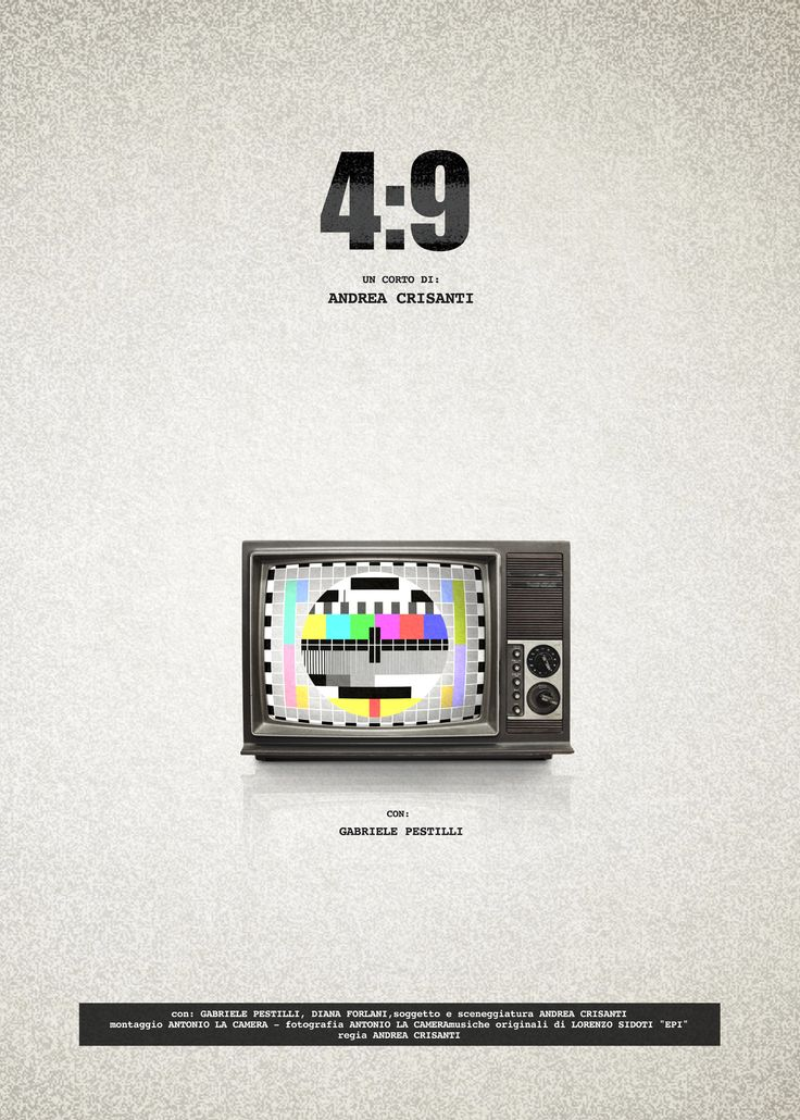 Poster for a 4:9 short movie | proof A