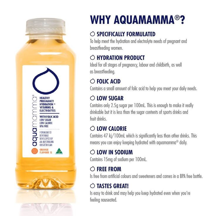 ⚫⚪ Aquamamma® Hydration Solution Drink with 30% Off Offer ⚪⚫  📢 ✔ Buy online Aquamamma® specifically formulated healthy hydration + vitamins, electrolytes drinks with variety of delicious flavours for pregnant & breastfeeding women with low sugar, low sodium & added folic acid, these drinks will be your pregnancy life saver.  ✔ Buy Product Here: http://aquamamma.co.nz/ #Aquamamm #AquamammaSale #AquamammaHydrationDrink #PregnancyHydration #PregnancyHydrationDrink #Vitamins #Electrolytes #Hy