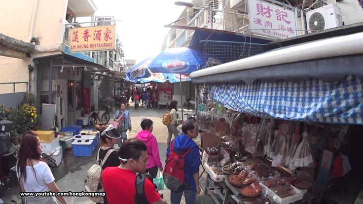 【Hong Kong Walk Tour】Tai O 大澳 (Part 1) #traveljournal #worldsketchingtour