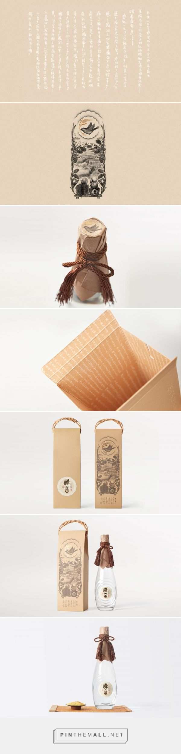 Chanyin Millet Wine packaging design by Lingyun Creative - http://www.packagingoftheworld.com/2017/06/chanyin-millet-wine.html - created via https://pinthemall.net