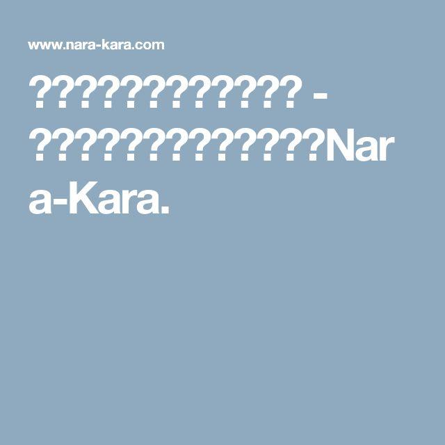 うしろ楽ワザエプロン型紙 - 洋服の型紙を販売するお店 Nara-Kara.