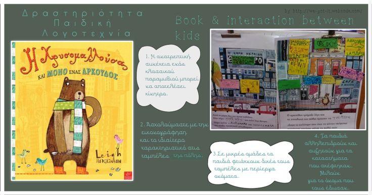 Ανατρεπτικό παραμύθι. Δημιουργική Δραστηριότητα- παιδική λογοτεχνία. Η Χρυσομαλλούσα και μόνο ένας Αρκούδος. by http://we-got-it.webnode.com/