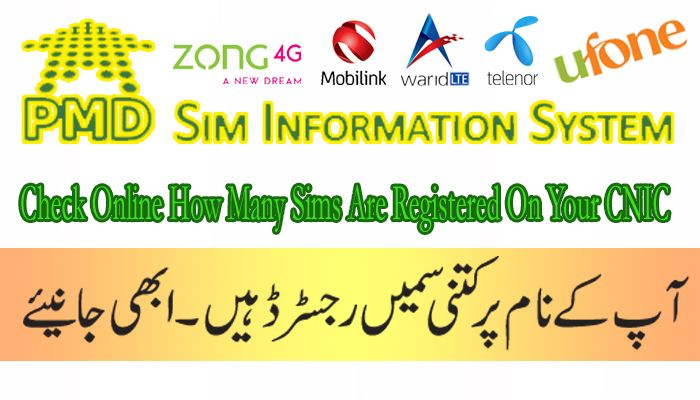 Online Check How Many Sims Are Registered On Your Cnic Online Checks Online Sims